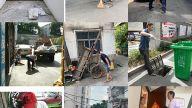 萍乡:芦溪公路人多措并举助力争创文明城(图)
