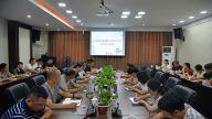 萍乡安源区后埠街召开省模拟测评工作小结分析会