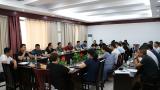 萍乡经开区社会工作管理三局召开创建工作推进会