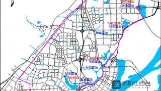 南昌经开区将建8座地下式调蓄池4座处理站