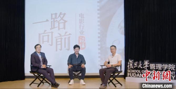 """业界聚焦""""后疫情时代""""中国电影面临何种机遇和挑战"""