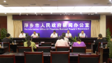 ldsports乐动体育萍乡:贫困发生率降至0.22% 110个贫困村退出销号