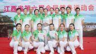 宜春市三医院斩获全民健身运动会开赛项目冠军