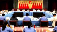 江西省人大监察和司法委员会来景调研落实认罪认罚从宽制度工作情况