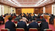 景德镇市优化法治化营商环境专项行动推进会议召开