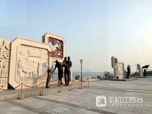 南昌红谷滩区长天廉文化主题公园
