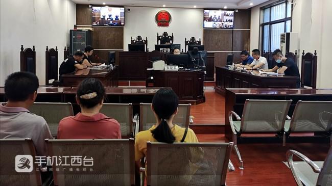 南昌县人民法院审判现场