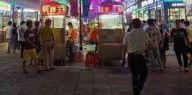 就全市夜间经济发展情况 吉安市人大常委会开展调研