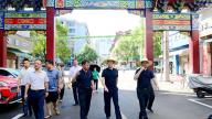 萍乡安源区委书记康峰督导检查后埠街文明城市创建工作