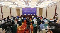 部省共建职业教育创新发展高地新闻发布会在南昌举行
