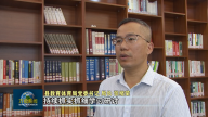 宜春万载县教体局局长专访