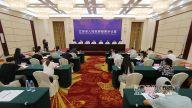 江西省加强塑料污染治理新闻发布会在南昌举行