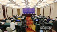 2020中国航空产业大会新闻发布会在南昌举行