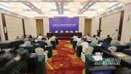 """江西省""""整洁美丽,和谐宜居""""新农村建设情况新闻发布会在南昌举行"""