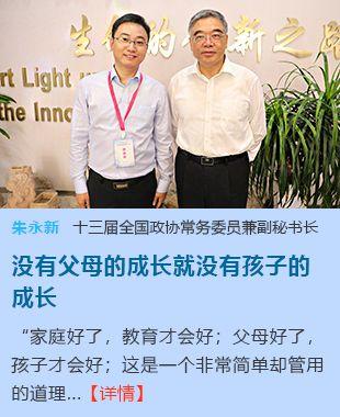 http://news.jxntv.cn/2020/0820/9446009.shtml