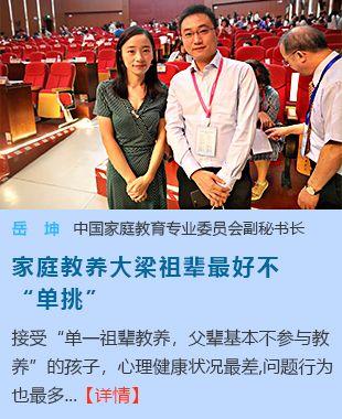 http://news.jxntv.cn/2020/0820/9446004.shtml