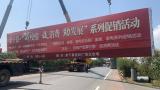 """上饶市余干县公路分局开展""""非标""""广告牌专项整治行动"""