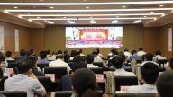 景德镇市组织收听收看全国抗击新冠肺炎疫情表彰大会