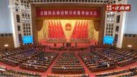为伟大的中国精神骄傲! ——访全国抗击新冠肺炎疫情先进个人获得者徐立新、余梅