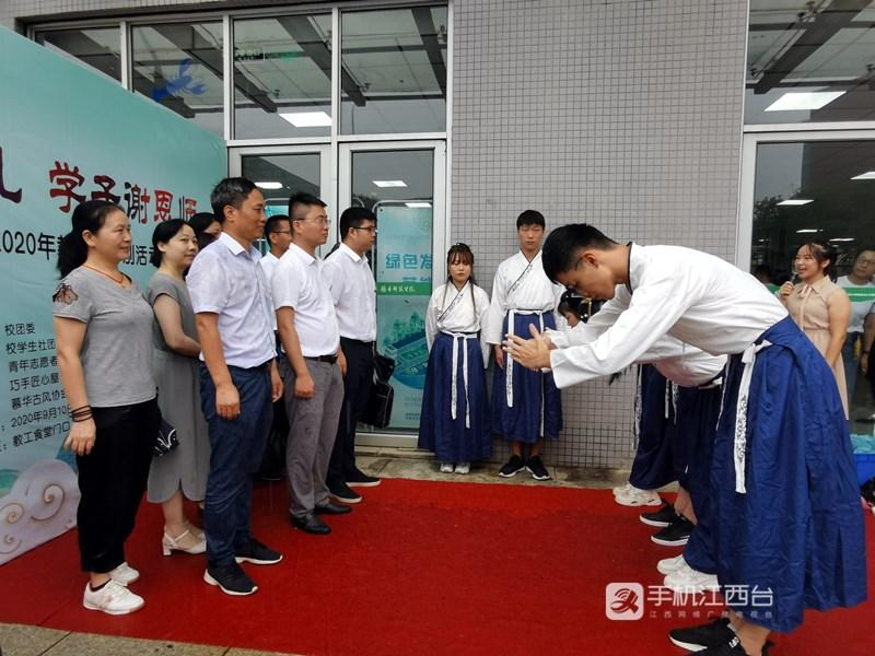 豫章师范学院学子穿汉服向教师行拜师礼