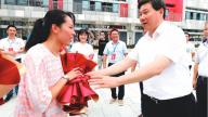 钟志生:奋力开创景德镇教育事业发展新局面