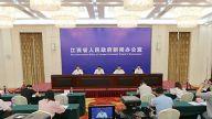 江西省消费扶贫月新闻发布会在南昌举行