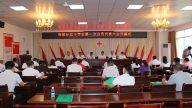 萍乡上栗县杨岐乡红十字会第一次代表大会顺利召开