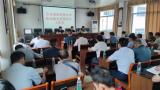 吉安吉水县召开应对秋冬季新冠肺炎疫情防控工作会