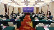 """2020年""""中国农民丰收节""""江西活动新闻发布会在南昌举行"""