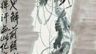 9月28日起看齐白石作品 就在八大山人纪念馆