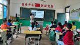 """宜春上高县开展2020年网络安全宣传周""""校园日""""活动"""