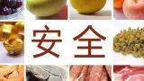 萍乡上栗县鸡冠山乡政协调研校园食品安全