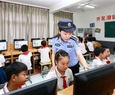 网络安全教育进校园