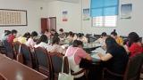 上饶市广信二中开展新学期第一次教研活动