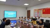 萍乡市自然资源和规划局赴黄山市考察学习不动产登记工作