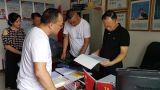 萍乡莲花县委副书记、县长曾国祥在南门村调研三化建设和软弱涣散党组织整改工作