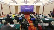 第十七届赣台(吉安)经贸文化合作交流大会新闻发布会在南昌举行