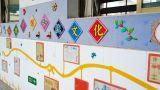 新余仙来学校举行班级文化建设评比活动