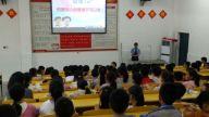 法制宣传进校园  普法教育促成长