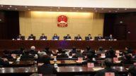 景德镇市十五届人大常委会召开第三十四次党组会议、第三十六次主任会议