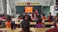 """南昌青山湖区上海路小学开展""""勿忘国耻 爱我中华""""教育活动"""