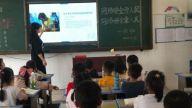 宜春高安市第十小学积极开展网络安全宣传周活动