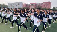 萍乡安源中学举行新生军训阅兵会操表演暨总结表彰大会