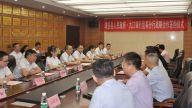 九江银行宜春分行与靖安县人民政府签订战略合作协议