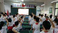 九江鹤湖学校开展纪念