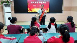 """""""中国好人""""范圣高开展爱国主义教育活动"""