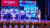 宜春丰城市实验小学开展全国推广普通话宣传周活动