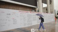 2020年第37届全国中学生物理竞赛(江西赛区)在鹰潭一中举行