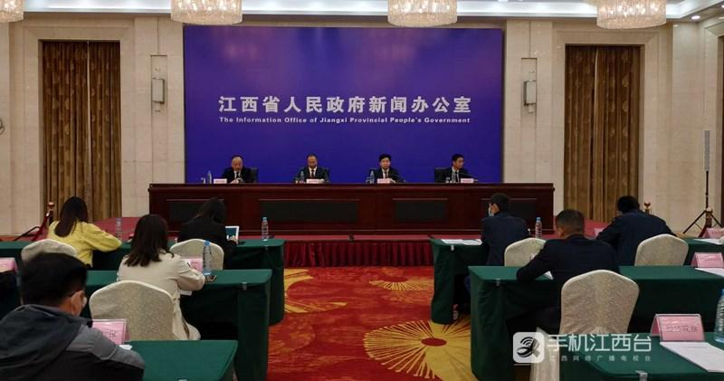 2020江西智库峰会暨国家级大院大所产业技术进江西活动新闻发布会在南昌举行。