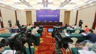 2020江西智库峰会暨国家级大院大所产业技术进江西活动新闻发布会在南昌举行